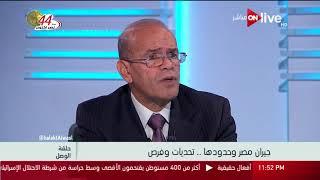 حلقة الوصل ـ د. أحمد يوسف: الشعب المصري ليس شعب عنصري ويقدر جيداً الشعب السوداني