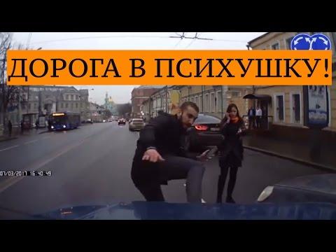Видеорегистратор снял ДТП в центре Москвы. Неадыкватный водитель разбивает Ниву в центре Москвы.