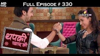 Trishakti - 26th May 2016 - त्रिशक्ति - Full Episode (HD)