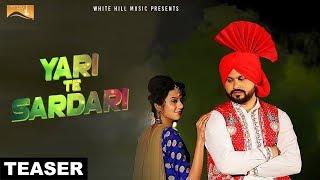 Yari te Sardari ( Teaser) | Jasprit Monu | White Hill Music | Releasing on 7th May