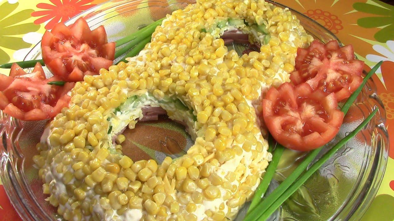 слоеный салат с ветчиной и опятами
