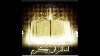 Bacaan Surah Yaasin - Imam Mekah 2