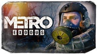 ЯМАНТАУ. ДОБРАЛИСЬ ДО КОВЧЕГА ● Metro Exodus #4