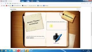 Урок по созданию Портфолио в LearningApps.org