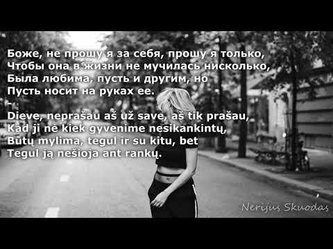 Cvetocek7 - Эта ночь [Jarico Remix] [lyrics-RU/LT]