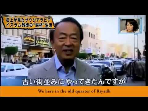 Islam In Japan The Truth About Islam English Subtitle