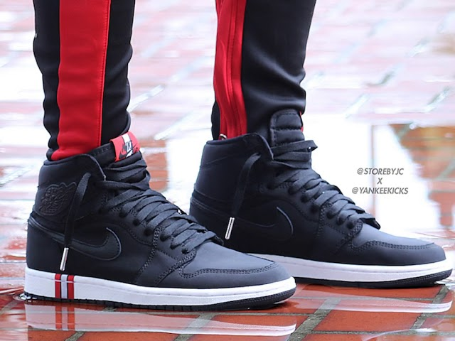 Air Jordan 1 PSG - YouTube