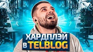 HARD PLAY СМОТРИТ TELBLOG . NET ТОП 10 КРУПНЫХ ПОКУПОК ЮТУБЕРОВ