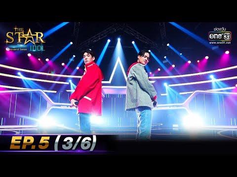 Download THE STAR IDOL เดอะสตาร์ ไอดอล  | EP.5 (3/6) | 19 ก.ย. 64 | one31