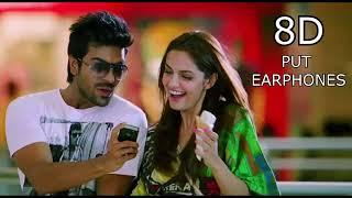 Rooba Rooba 8D Song | Put Earphones | Telugu Songs | Orange