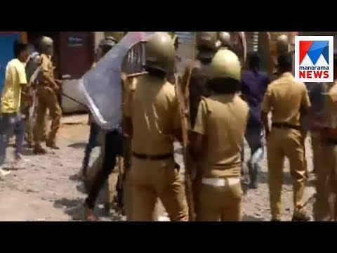 Student suicide in KOllam -SFI march become violent    | Manorama News