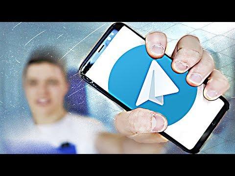 Как написать себе в телеграмме