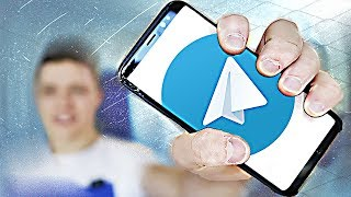 как в телеграмме изменить сообщение