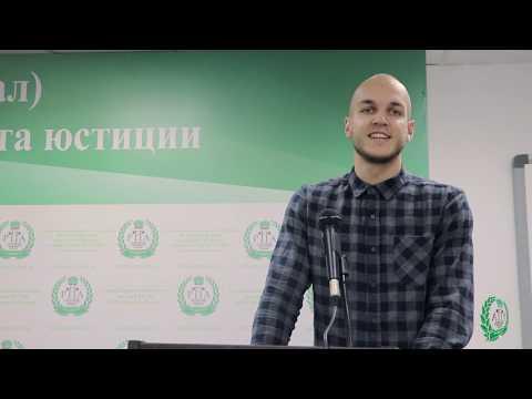 Круглый стол на тему: «Актуальные проблемы юридического образования России»