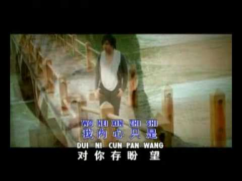 Hatiku Percaya Trust In You KTV version edward chen