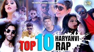 KAMAR HILA KE - RAJU PUNJABI | TOP  HARYANVI SONG | NEW HARYANVI SONG | VR BROS ENTERTAINMENT