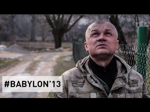 Debaltseve.The Shame of