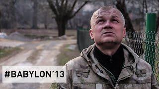 Debaltseve.The Shame of Generals/Дебальцеве.Ганьба Генералів/Дебальцево.Позор Генералов