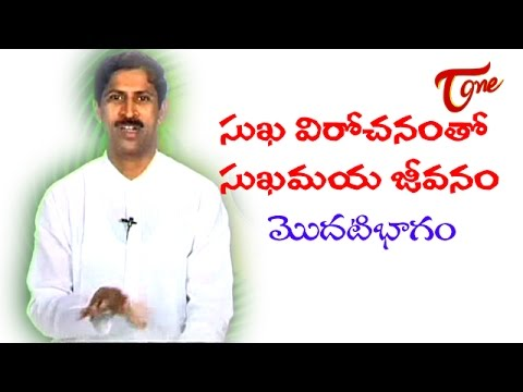 Manthena Satyanarayana Raju | Digestive Health Quick Tips | Part-01