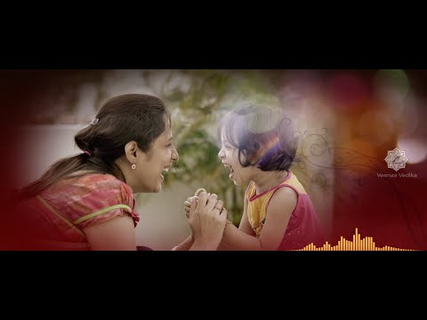 Amma Telugu Song | Mothers Day Song Special By Veenaa Vedika