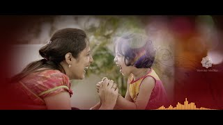 Mothers Day 2019 Special Song |Amma Telugu Song | Veenaa Vedika