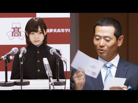 NMB48太田、桑田真澄監督にドラフト指名される シマダオート新CM「プロ野球」篇シリーズ
