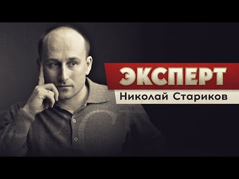 НТС Севастополь: Это нельзя: новые законы защищают военную тайну (Николай Стариков)