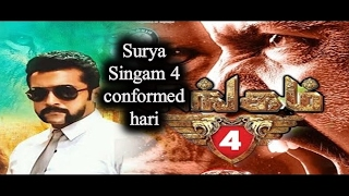 vuclip SINGAM 4 movie conformed| Tamil Cinema News | Kollywood News | Tamil Cinema Updates