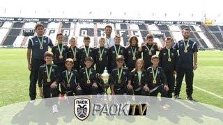 Η Κ11 στην Τούμπα - PAOK FC