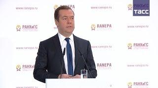 Медведев о влиянии новых технологий