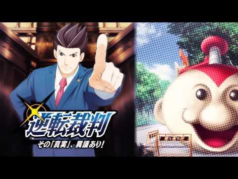 Ace Attorney | Gyakuten Saiban Anime OST [Sennyuu Sousa (Global Studios)]