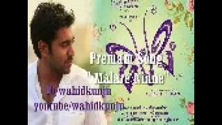 Malare Ninne High Definition MP3 Full Song
