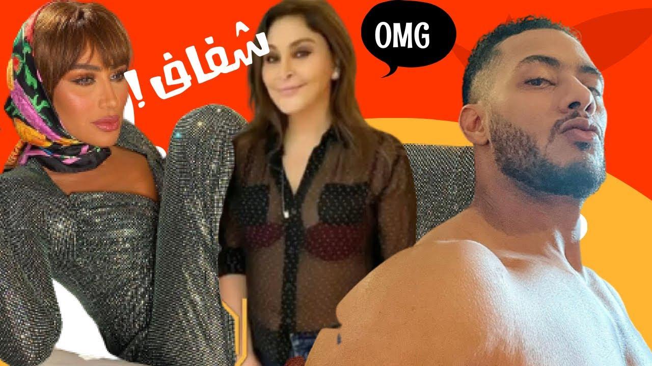 الصقر : مايا دياب تتمردح و اليسا بالشفاف و محمد رمضان يعرض الشفاتير