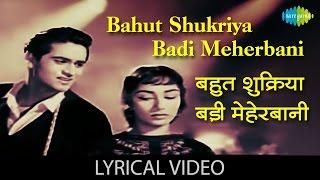 Bahut Shukriya Badi Meherbani with lyrics|बहुत शुक्रिया बड़ी गाने के बोल|Ek Musafir Ek Hasina