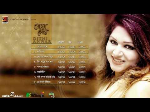 Pora Chokh by Dithi Anwar | Full Album | Audio Jukebox