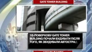 Цікаві факти про Gate Tower Building
