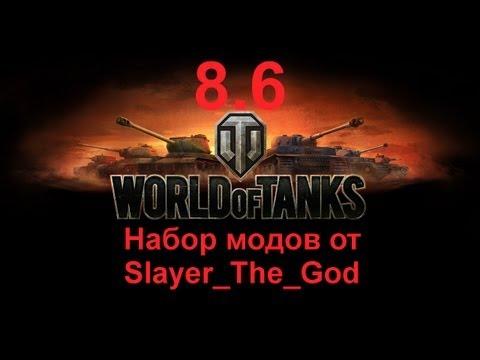 GBA Roms - Скачать GBA игры на русском - Страница 17