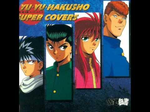 13 - Homework Ga Owaranai (karaoke version)