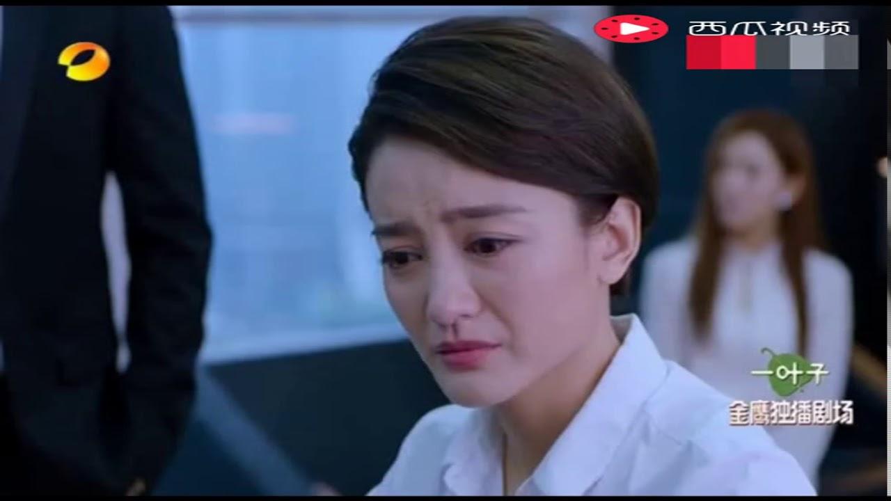 猎场:陈香压抑多年最有意义的一天,竟然是被胡歌揭穿终于轻松