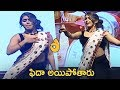 Actress Samyuktha Fantastic Dance Performance @ Kirrak Party Pre Release Event