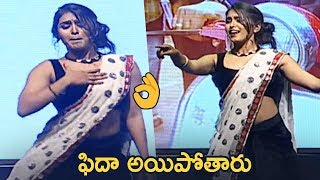 Actress Samyuktha Fantastic Dance Performance @...