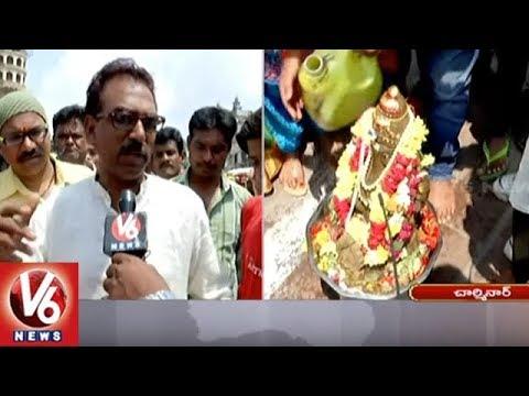 Eco Friendly Ganesh Immersion In Front Of Charminar | Ganesh Nimajjanam 2018 | V6 News