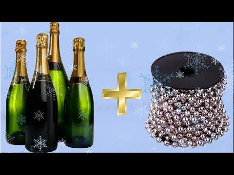 Украсить шампанское на новый год своими руками на новый год