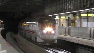2018年11月16日 北陸新幹線 新高岡駅 イーストアイ East-i (E926形) 本線検測