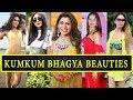 Top 10 Most Beautiful Actresses From Serial Kumkum Bhagya Season 1