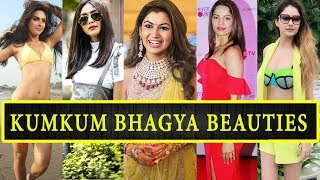 Top 10 Most Beautiful Actresses From Serial Kumkum Bhagya Season 1