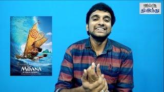 Moana Review   Auli