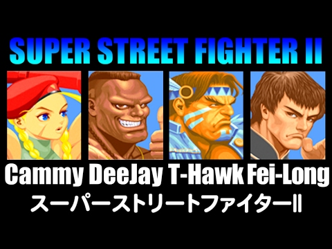 [2/3] SUPER STREET FIGHTER II(Arcade,US)