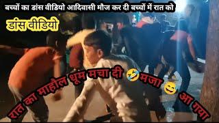 new aadiwasi dance nimad ko choro mi daru pin nachu papda phod dance Singar bharat mandaloi Ganesh j