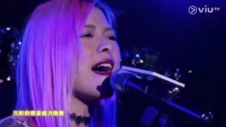 ViuTV「Showtime我主場」第12集總決賽-吳筱茵比賽片段(無盡)